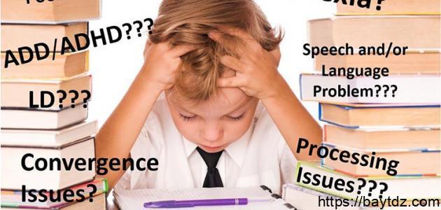 ما هي صعوبات التعلم