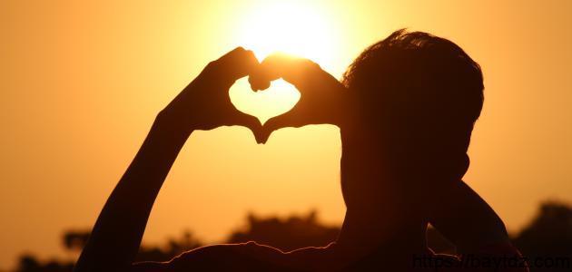 ما هي صفات الرجل الذي يحب