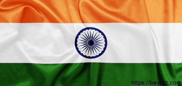 ما هي عاصمة الهند
