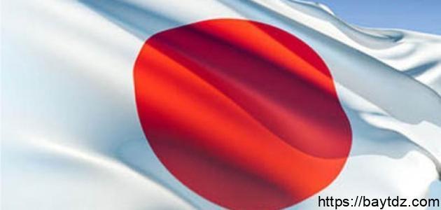 ما هي عاصمة اليابان