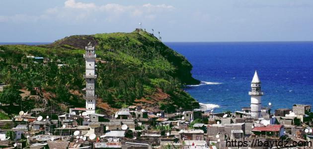 ما هي عاصمة جزر قمر