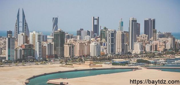 ما هي عاصمة دولة البحرين