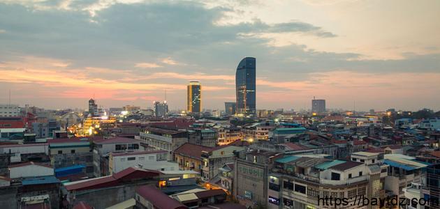 ما هي عاصمة دولة كمبوديا