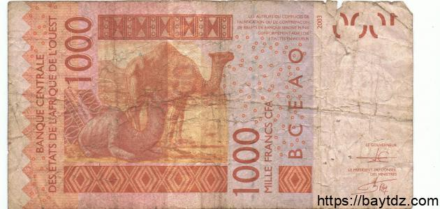 ما هي عملة السنغال