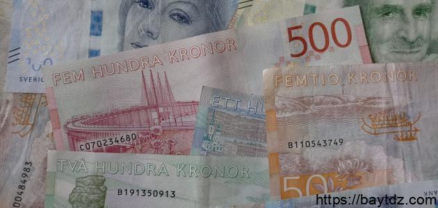 ما هي عملة سويد