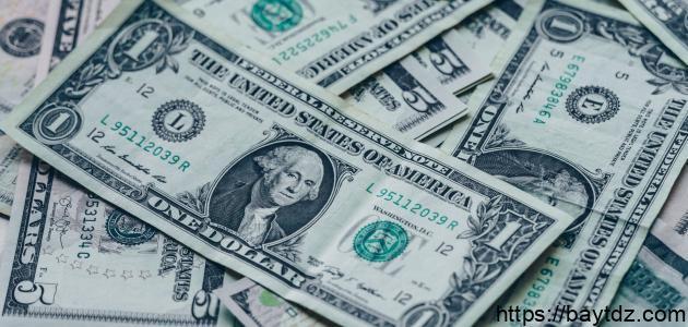 ما هي فئات عملة الدولار