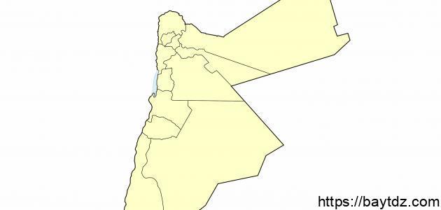 ما هي محافظات الأردن