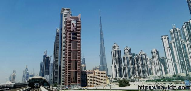 ما هي مساحة برج خليفة