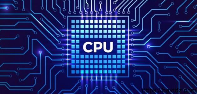 ما هي مواصفات وحدة المعالجة المركزية