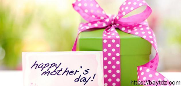 ما هي هدايا عيد الأم