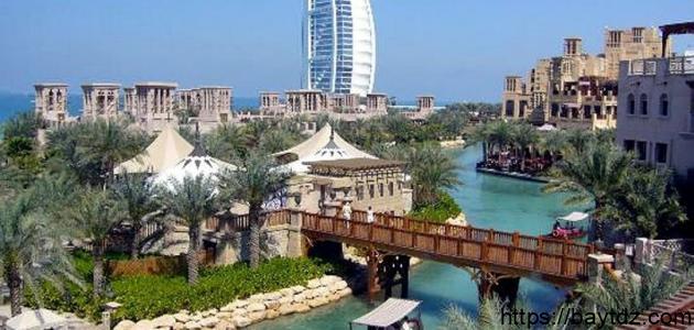 ماذا كانت تسمى دبي سابقاً
