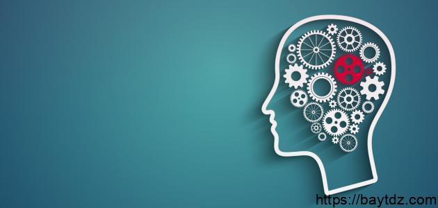 ماذا يسمى علم النفس