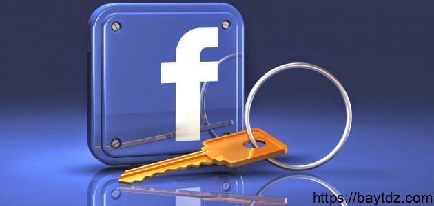 متى تم تأسيس الفيس بوك