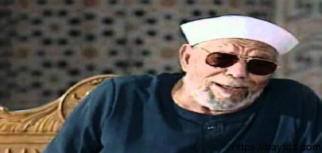 متى توفى الشيخ الشعراوي