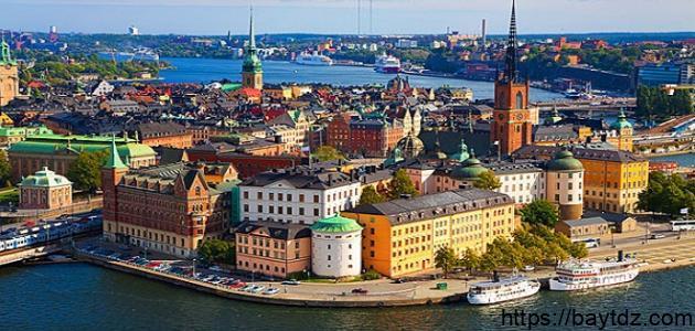 مدن سياحية