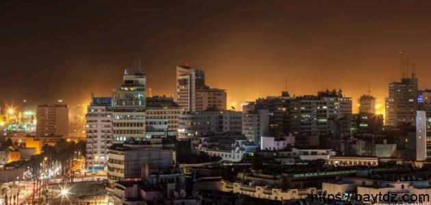 مدينة الدار البيضاء المغربية