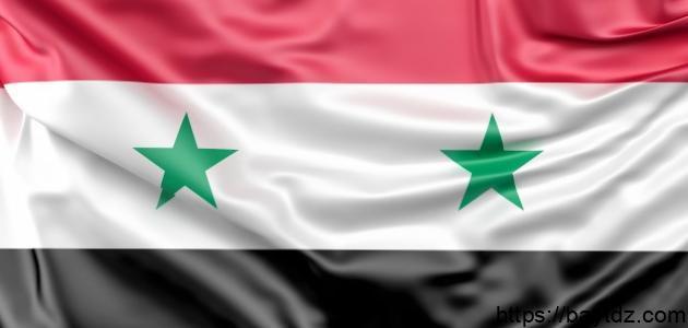 مدينة السفيرة بريف حلب