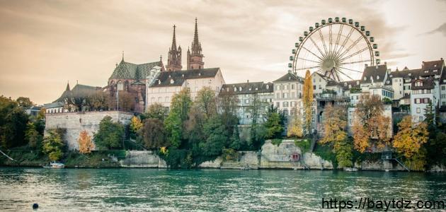 مدينة بازل السويسرية