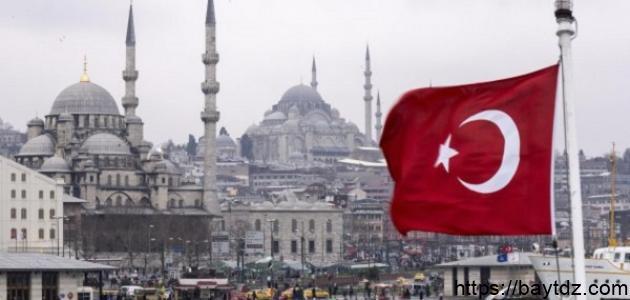مدينة بولو في تركيا