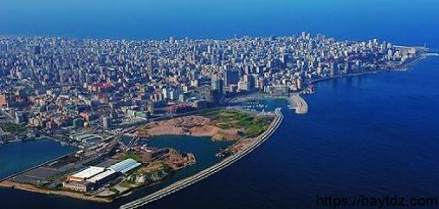 مدينة بيروت اللبنانية