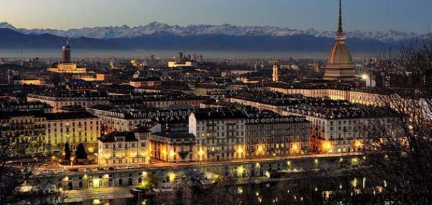 مدينة تورينو في إيطاليا