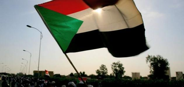 مدينة حلفا الجديدة في السودان