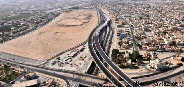 مدينة حمد في البحرين