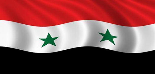 مدينة داريا السورية