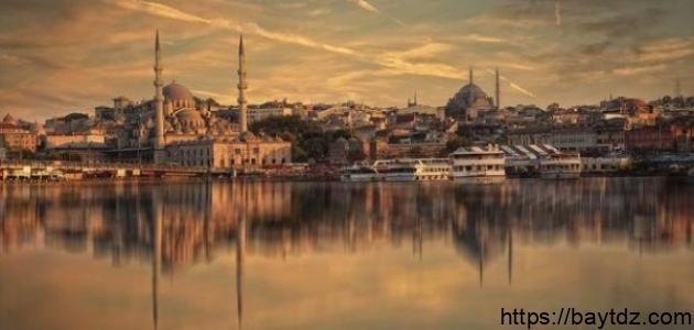 مدينة عثمانية