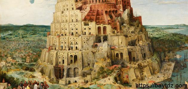 مدينة عراقية ورد ذكرها في القرآن