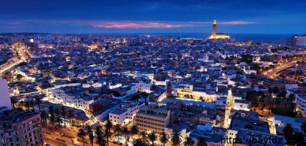 مدينة كازا المغربية