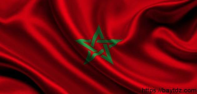 مدينة ميسور المغربية