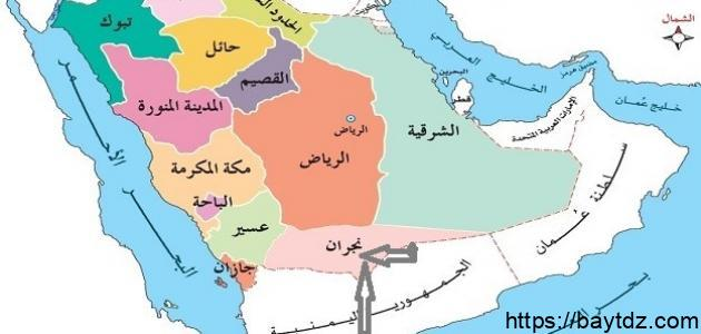 مدينة نجران السعودية