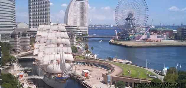 مدينة يوكوهاما اليابانية