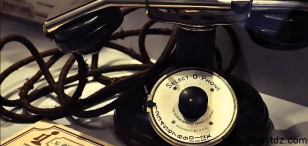 مراحل اختراع الهاتف