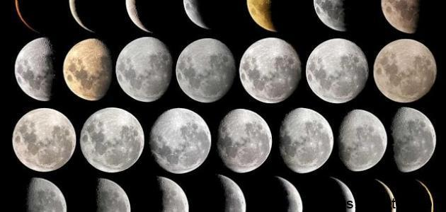 مراحل القمر