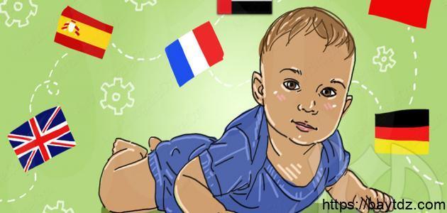 مراحل النمو اللغوي عند الطفل