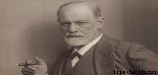 مراحل النمو النفسي والجنسي عند فرويد