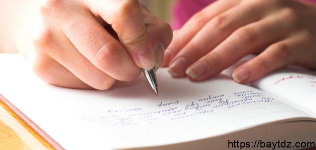 مراحل تطور فن المقال