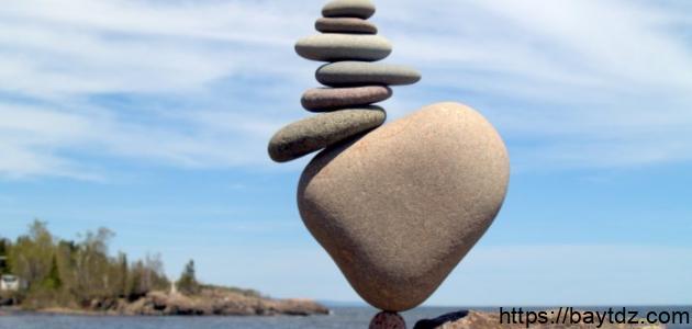 مظاهر التوازن والاعتدال في الإسلام
