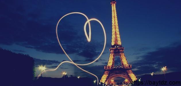 مظاهر الحب