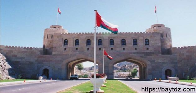 معالم دولة عمان