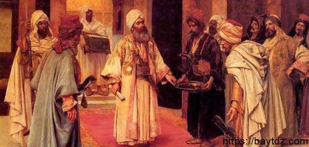 معلومات عامة عن بيت مال المسلمين