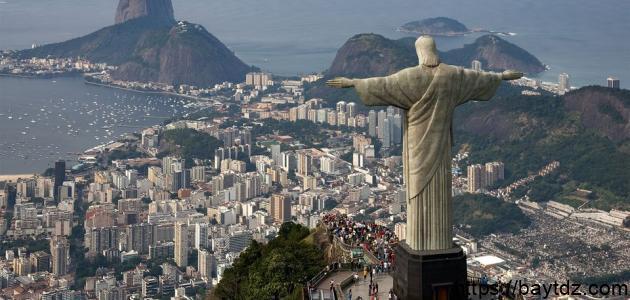 معلومات عامة عن دولة البرازيل