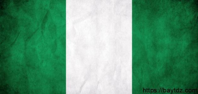 معلومات عامة عن نيجيريا