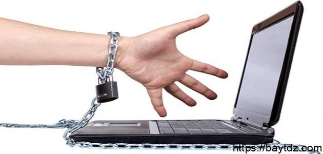 معلومات عن أضرار الإنترنت
