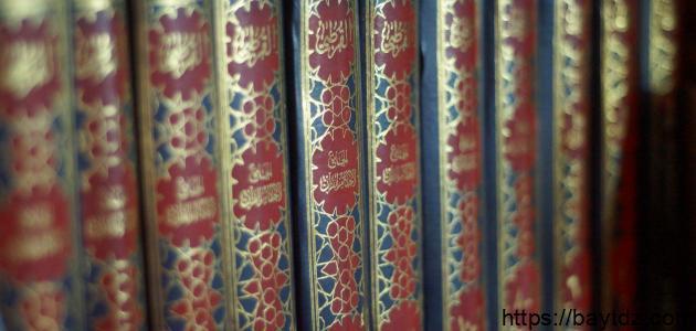 معلومات عن الثقافة الإسلامية