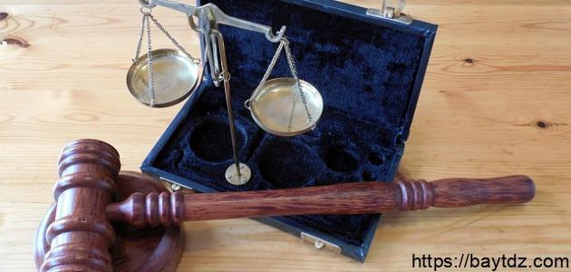 معلومات عن القانون