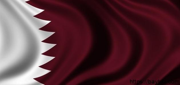معلومات عن تاريخ قطر
