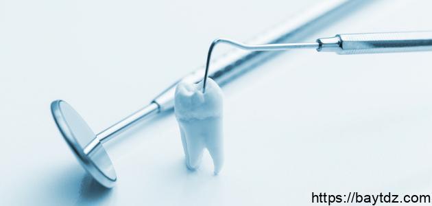 معلومات عن تخصص طب الأسنان